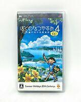PSP Playstation Portable. Boku No Natsuyasumi 4: Seitouchi Shounen Tanteidan JPN