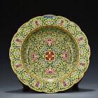 mark China antique Porcelain Qianlong Qing Pastel Lotus pattern Pen wash