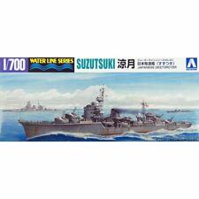 Aoshima 1/700 IJN Destroyer Fuyuzuki 17579