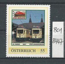 """Österreich PM personalisierte Marke Eisenbahn """"Pöstlingbergbahn"""" **"""