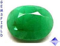 2.45cts !!! EMERAUDE de COLOMBIE !!! lumineux vert tropical !!! poli AAA++ !!!