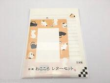 Washi Paper Letter Set Cat 3 Envelopes 6 papers Made in Japan Neko