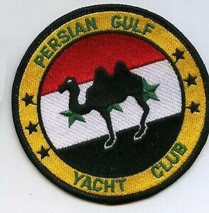 Desert Storm Gulf Guerre Trophy 1990 à Repasser Ensigne Patch : Perse Yacht Club
