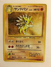 Pokemon Card / Carte Sandslash LV.33 No.028 Card Game (1996)