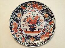 """Large Japanese Floral with Vase Design Collectible/Decorative Plate 12 1/4"""" inch"""