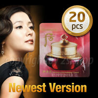 [The History of Whoo] Jinyul Cream 1ml x20pcs  Intensive Revitalizing Cream