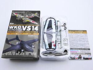 1/144 Wing Kit Collection VS Vol.14 #1D Ki45 kai Hei Nick Toryu F-toys