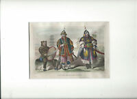 1840 Antique Steel Engraving of CHINA - Chinese Military Costumes