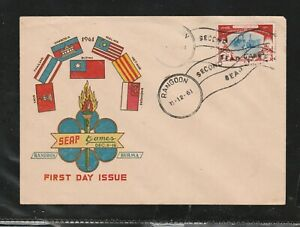 Burma/MYANMAR FDC 1961 ISSUED 2ND SEAP GAMES COMMEMORATIVE