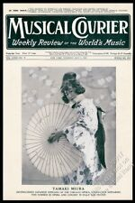 1920 Tamaki Miura photo opera star in kimono Musical Courier framing cover