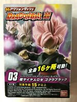 Dragon Ball Super 66mm Super Saiyan Rose Goku Black Figure Bandai