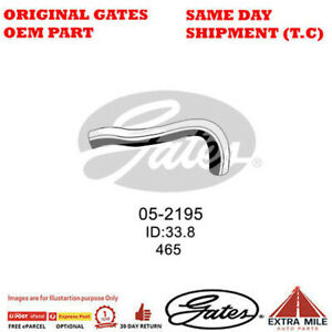 Gates Radiator Hose For NISSAN DUALIS/DUALIS + 2 Petrol Engine 2.0L