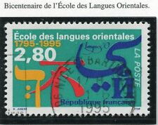 STAMP / TIMBRE FRANCE OBLITERE N° 2938 LANGUES ORIENTALES