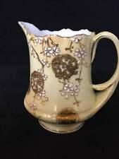 Antique Creamer Pitcher Japan Asian Design Gold Porcelain EUC Yellow Gold Unique