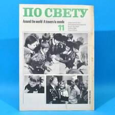 DDR Po swetu 11 von 1981 По свету | Russisch Englisch Französisch | Schulbuch