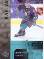 2001-02 Upper Deck Ice Hockey Cards Pick From List