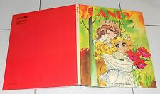 Cartonato Candy CANDY E TERENCE Fabbri 1 ed 1981 - Izuki Migarashi