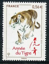 STAMP / TIMBRE DE FRANCE  N° 4433 ** ANNEE LUNAIRE CHINOISE DU TIGRE