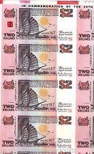 SINGAPORE 2 DOLLARS P31A 1994 UNCUT BCCS COMMEMORATIVE UNC SHEET 25 X MONEY NOTE