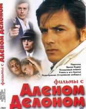 Alain Delon  COLLECTION   DVD NTSC 5 MOVIES  LANGUAGE RUSSIAN ONLY