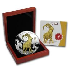 2015 Niue 5 oz Silver Year of the Goat Proof (Gilded) Very Low Mintage--500