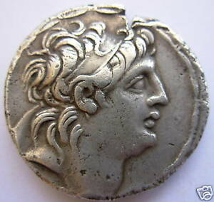 Armenian Art Gallery-ANTIOCHUS VII EUERGETES,Tetradrachm,Silver,Antioch Mint