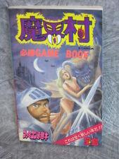 MAKAIMURA Hisshou Guide Book Famicom TJ52