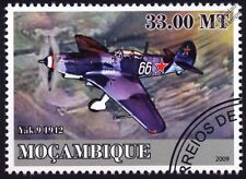 Yakovlev Yak-9 Soviet Russian WWII Fighter Aircraft Stamp