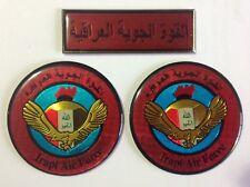 Iraq/ Iraqi Air Force Hard Plastic Uniform Patch Set, New From Iraq