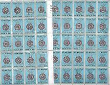 Morocco sc#642 (1987) 2 Sheets of 25  MNH