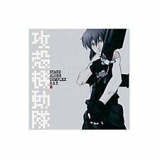 Ghost in the Shell anime Music Soundtrack Japanese Cd Stand Alone Complex 2