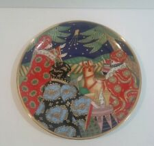 Franklin Mint Three Wise Men Plate House of Faberge Limited Edition
