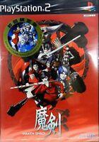 PS2 Maken Shao PlayStation 2 Japan F/S