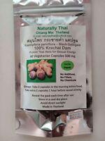 Naturally Thai - Organic Krachai Dam 100% 500mg x 60 Capsules - Black Ginger