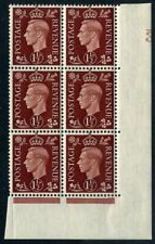 1937 KGVI Dark Colours 1½d Red-brown MISCUT Control ?3? Cylinder ? SG 464