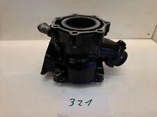 Honda CR 250 R  Zylinder Wassergekühlt