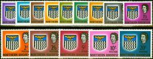 Northern Rhodesia 1963 Set of 14 SG75-88 V.F. Very Lightly Mtd Mint