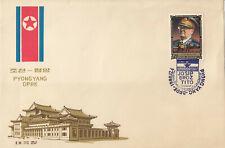 KOREA 1980, Josip Broz Tito, nice FDC cover in big format