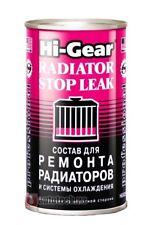 Hi-Gear Radiator Stop Leak Eliminate Coolant Leak Radiator Pipes Valves Heater