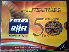 2014 rare 50 yrs of bhel unc set of 2 coins set 100 rs silver & 5 rs