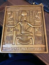 "Egyptian King Tutankhamen Temple Design Veronese 10"" Wall Plaque 2000 Signed"