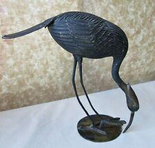 """Vintage BRASS IBIS Bird SCULPTURE,11 1/2""""High, Handsome!"""