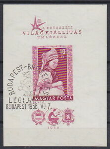 Hungary Block 27 B Top with Sst Budapest 1958, Used