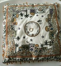 Jewish Wedding Ceremony Hand Painted Jerusalem Silk Ring Bearer Pillow