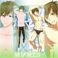Japanese Anime Free Free! Eternal Summer Pillow Case Cover Hugging Body