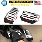 2 Pc Non-slip Automatic Gas Brake Foot Pedal Pad Cover For Car Auto Parts Silver