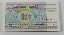 BELARUS 10 Rubles P 23 2000 UNC  BUNDLE 60 PCS