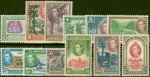 British Honduras 1938 set of 12 SG150-161 Fine Very Lightly Mtd Mint