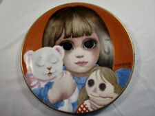 MDH MARGARET KEANE 1978 BEDTIME Limited Edition Collector Plate