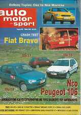1996 AUTO MOTOR & SPORT MAGAZIN 8 FIAT BRAVO PEUGEOT 106 AUDI A6 RENAULT MEGANE